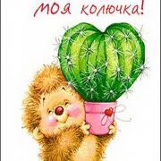 картинки открытки люблю