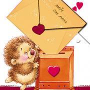 картинки открытки привет