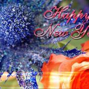 с новым годом красивая открытка