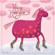 розовая лошадь красивая открытка