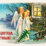 с рождеством красивые открытки