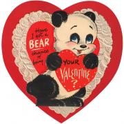 открытки с днем влюбленных  мужчине