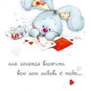 открытки  на день валентина