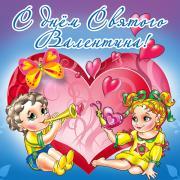 открытки для влюбленных прикольные