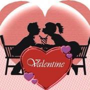 открытки бесплатно для влюбленных