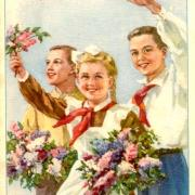 советская открытка 1 сентября
