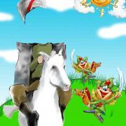 23 февраля открытка лошадь