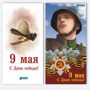 открытка солдат на открытке