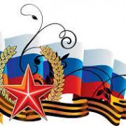открытки российский флаг