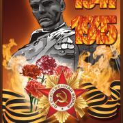 открытки с праздником 9 мая