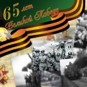 открытка дедушке 9 мая