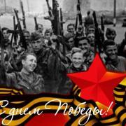 военная открытка 9 мая