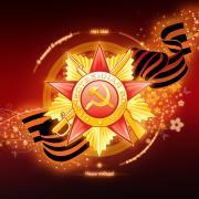 символичная открытка к 9 мая