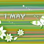 первое мая открытка