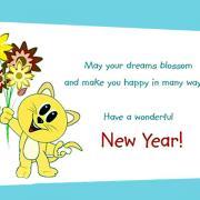 с новым годом открытки на английском