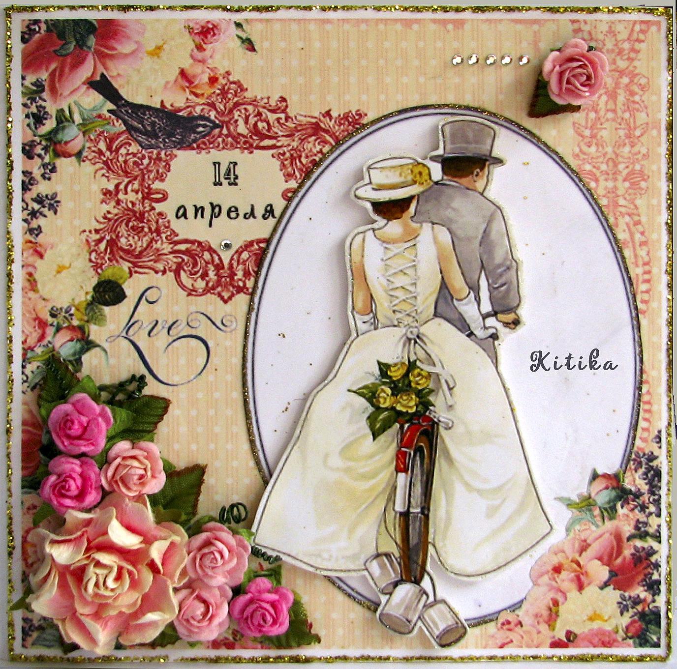 Открытки с годовщиной свадьбы красивые своими руками