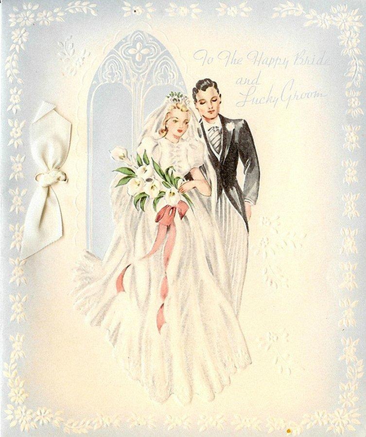 картинки свадьба открытки