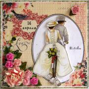 большие свадебные открытки