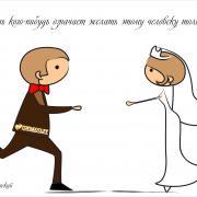 поздравительные открытки с бракосочетанием