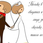 золотая свадьба открытки
