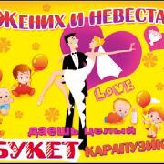 7 лет свадьбы открытки