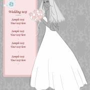 электронная открытка на свадьбу
