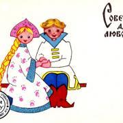 открытки розовая свадьба