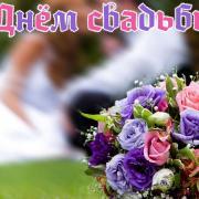 фото открытки свадебные