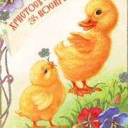 красивые открытки светлой пасхи