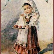 старые открытки с пасхой смотерть