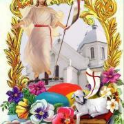 поздравительные открытки на пасху