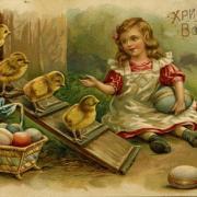 поздравительные  пасха открытки