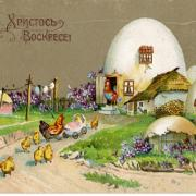бесплатные поздравительные  пасха открытки