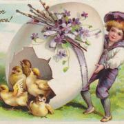 поздравительные картинки  пасха открытки