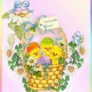 поздравительная открытка на  пасху