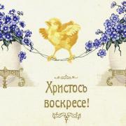 детские поздравительные открытки своими руками