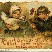 открытка поздравление с  пасхой