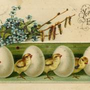 прикольные открытки для родственников на пасху