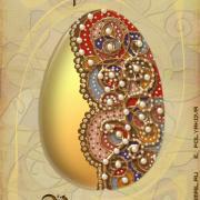 открытка Христос Воскрес