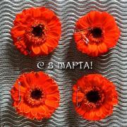 красные цветки открытки 8 марта