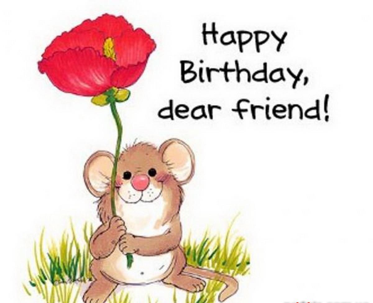 Смешное поздравление с днем рождения на английском языке