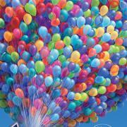 шарики на открытке с днем рождения