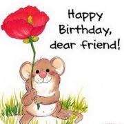 милая открытка с днем рождения