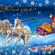 открытка с годом лошади