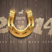 открытки год лошади картинки 2014