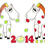открытка с лошадью и девушкой