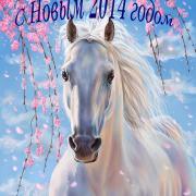 тройка лошадей открытка