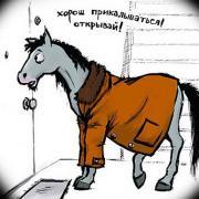 тройка лошадей открытка 2014