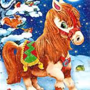 открытка с лошадью сказочная