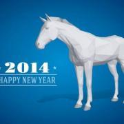 поздравления с годом лошади открытка
